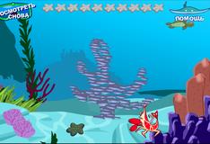 Игра Морские фигуры