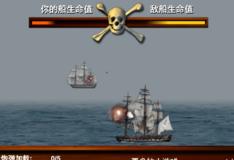 Игра Пираты Карибского моря: Морской бой