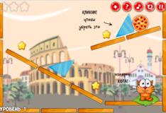 Игра Игра Накорми кота