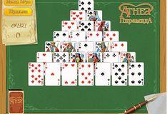 Игра Игра Пирамида