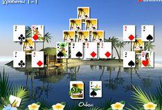 Игра Игра Багамы