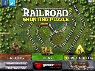 Онлайн железная дорога