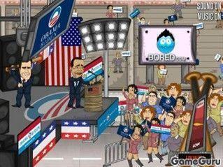 Утилизация выборов 2012