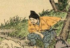 Игра Самурайский поединок Инабы