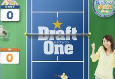 Игра Большой женский теннис