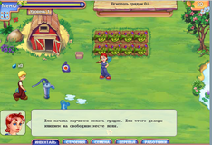 Игра Кризис на ферме 2