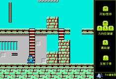 Игра Человек в синем