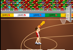Японский баскетболист