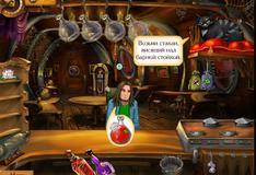 Игра Призрачный бар