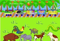 Игра Кто из животных в каком вагоне поедет