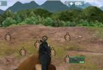 Игра Тренировка спецназовцев