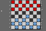 Профессионал по игре в шашки