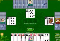 Игра Игра в тысячу