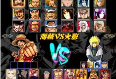 Игра Ван Пис против Наруто