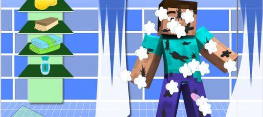 Казуальная игра Майнкрафт: Грязный Стив