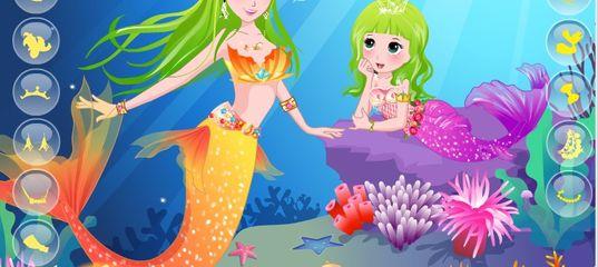 Игра Симпатичная маленькая русалочка и ее мама