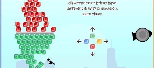 Игра Кубики и Миньоны