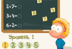 Игра Примеры по математике для 3 класса