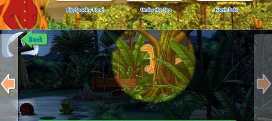Игра Поезд Динозавров: Поиск предметов