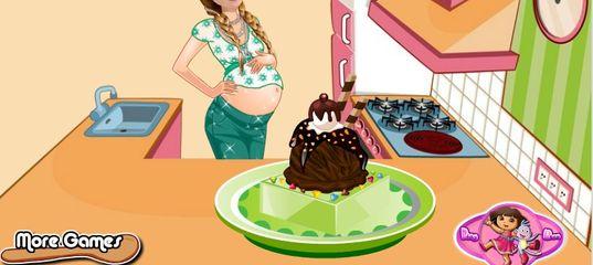 Игра Беременна Анна готовит мороженное