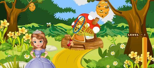 Игра София Прекрасная: Охота на мёд