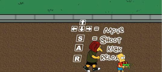 Игра Симпсоны Шутер