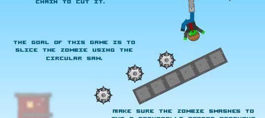 Игра Пытки для зомби