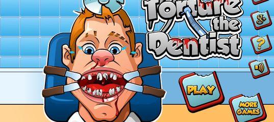 Игра Пытки стоматолога