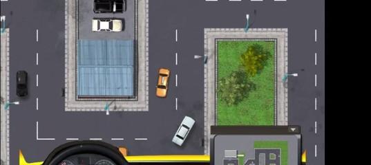 Игра Крутое гангстерское такси