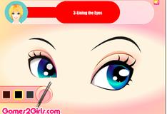Дымчатые глаза