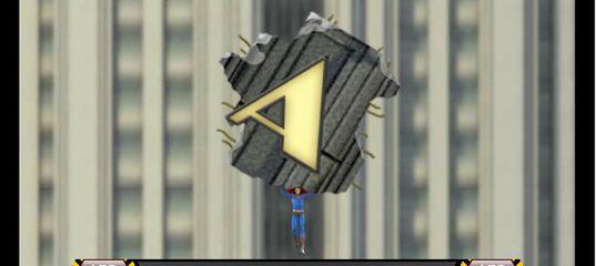Игра Супермен Спаситель Метрополиса