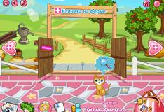 Игра Ветеринарная клиника на хуторе