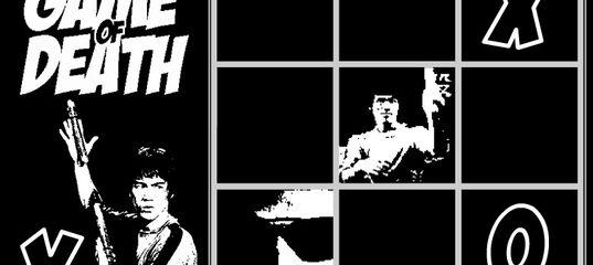 Игра Брюс Ли - Игра со смертью