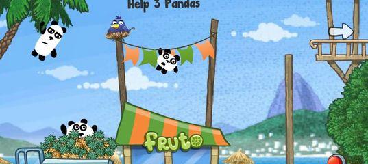 Игра 3 панды в Бразилии
