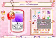 Игра Игра Телефон Любви