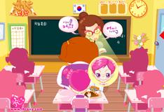 Игра Малышка Сью в школе