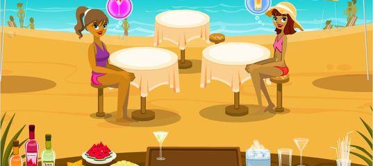 Игра Коктейль бар на пляже