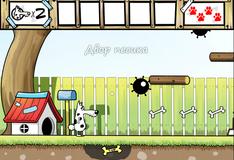 Игра Собака и золотая кость
