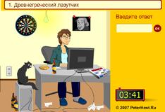 Игра Системный администратор