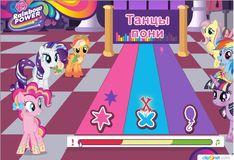 Игра Игра Танцы Пони
