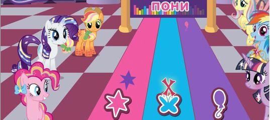 Игра Танцы Пони