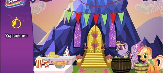 Май Литл Пони: Праздник в королевстве принцессы Твайлайт Спаркл