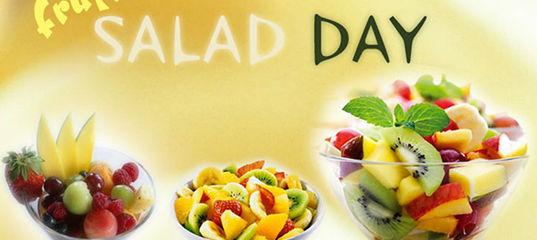 Игра Готовим фруктовый салат