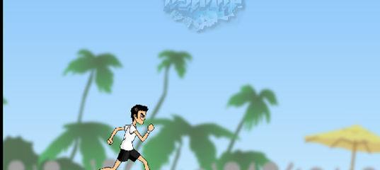 Игра Быстрый бегун