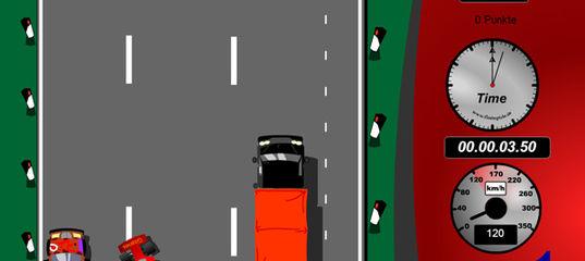 Игра Движение по немецкому автобану