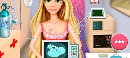Игра Беременная Рапунцель в скорой помощи