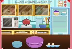 Игра Игра Готовим еду на чемпионате плиты