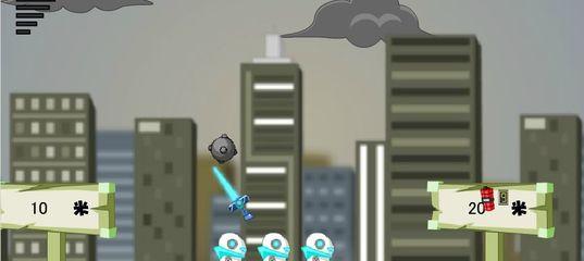 Игра Транспортные роботы