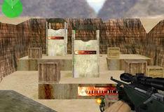 Игра Игра Король Снайпер 2