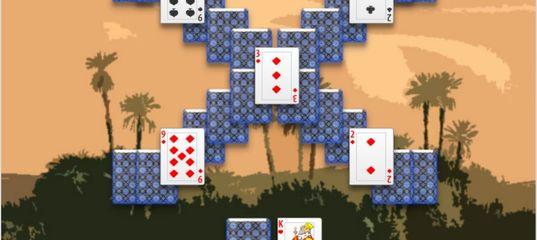 Игра Древний персидский пасьянс